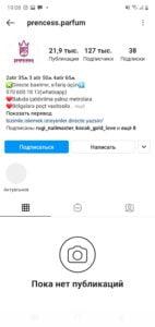 Screenshot_20210121-190826_Instagram-f7b9b9b2